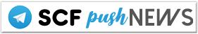 SCF Push News